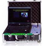通风机综合测试仪 型号:HTGK-12