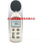 噪音测试仪/噪音检测仪/噪音仪