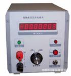 高精度交直流电流表/交直流电流表