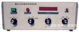 回路直阻儀檢定裝置/回路直阻儀檢定儀