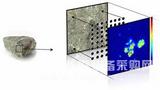 X-Trace LIBS遥测分析系统