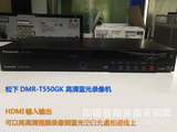 松下高清1080P蓝光光盘硬盘录像机