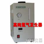 500ml/min氢气发生器 氢气发生器厂家供应