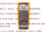 频谱分析仪维修实验室仪器说明 回收数字万用表价优
