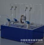 过程控制实验-三容水箱液位控制系统