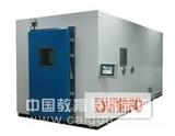 步入式高低温试验室|步入式高低温湿热环境舱