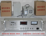 校园无线广播-教学分区 村村通无线广播系统--农村无线大喇叭 气象应急广播系统