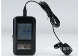 USB声波传感器