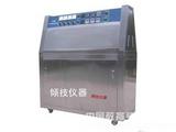 土工布老化紫外线试验机