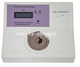针刺手法训练系统 wi114507