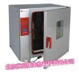 电热鼓风干燥箱(升级新型,液晶屏,250度)BGZ-30