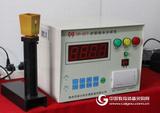 高智能碳硫分析仪碳硫测定仪碳硅分析仪碳硫联测仪