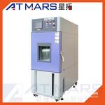 150L可程式恒温恒湿试验箱 高低温实验机 小型环境试验设备-70℃