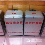 銷售雙玉光纜施工工具箱