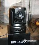 sony/brc-x1000通讯型彩色视频会议摄像机
