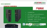愛鑫微全球首款雙網三顯桌面級播放盒 支持4k超高清播放