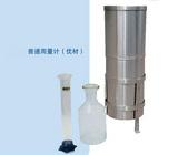 人工雨量计/雨量桶/不锈钢雨量筒