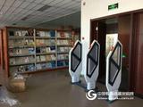 图书馆防盗设备
