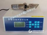 超声波橡胶切割刀,手持式超声波切割机,轻便型超声波切割机