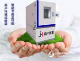简户携手电子巨头HONEYWELL,实现恒温恒湿试验箱完美数据检测