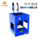 桌面级小尺寸厂家直销高精度高稳定专业3D打印机