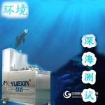 海洋水压模拟试验机