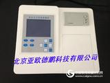 重金属检测仪,又名重金属分析仪 型号:DP-TE027