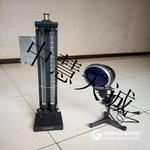 中慧K13009石油产品赛波特比色计|石油产品赛波特颜色测定仪