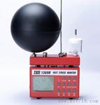 高溫環境熱壓力監視記錄器