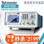 Tektronix泰克任意波形函数信号发生器AFG1022限时限量秒杀