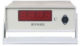 双路数字测温仪,数字测温仪