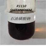 68608-26-4 石油磺酸鈉