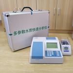 醫療專用水質檢測儀