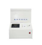 恒奥德仪直销     氟离子测定仪/煤中氟离子测定仪