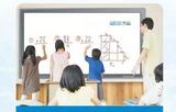 电子白板广告机 交互智能平板专业制造商