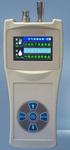 空气质量检测仪 大气环境粉尘颗粒检测仪