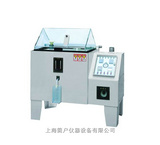 pvc盐雾试验箱/盐雾试验机/缩小型盐雾机/加大型盐雾机