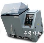 盐雾试验箱生产-上海林频