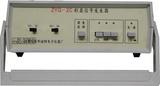 彩显维修信号源 ZYQ-2C 国产全新
