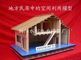 房屋建筑地方民居结构模型