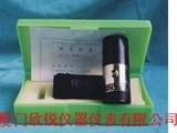 HS-6020型声校准器HS6020