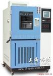 上海调温调湿控制柜资料|价格|标准