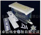 12管固相萃取装置