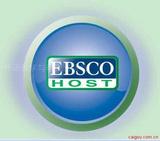EBSCO数据库