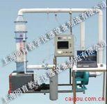 大气处理设备实验模型
