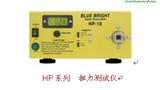 扭力测试仪  HP系列