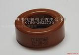 CK270060韩国CSC铁硅磁环