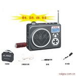 比特威 SH-187扩音器 FM收音 U盘 TF卡无线扩音机