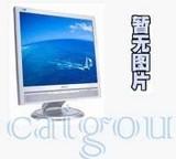 HVR-M10C 高清晰度数字录像机