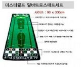 韩国进口铃铛型大号推杆毯